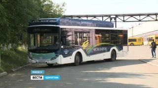 На ижевские дороги в дебютный рейс вышел электробус